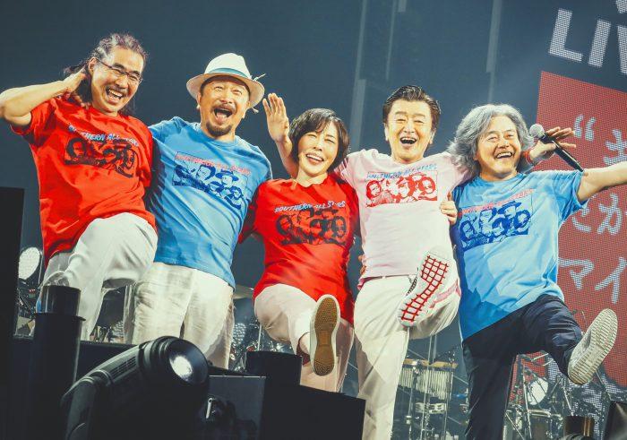 映画『稲村ジェーン』Blu-ray&DVD化記念、サザンオールスターズ『愛は花のように(Ole!)』ライブ映像が公開!