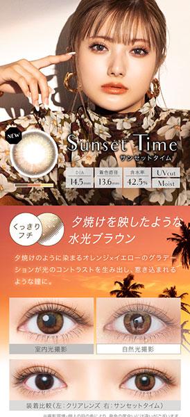 安斉かれんがイメージモデルのカラコン『エバーカラーワンデー ルクアージュ』から新色が発表!