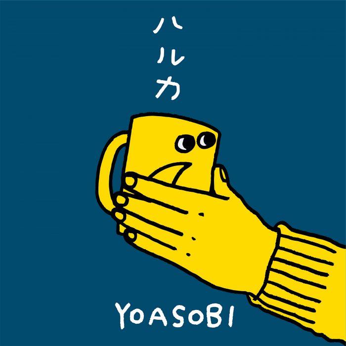 YOASOBI『ハルカ』がストリーミング1億回再生を突破