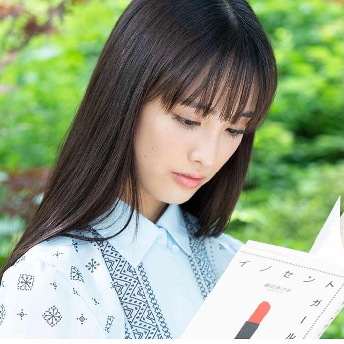 大友花恋、ブログに書くことができた読書への思い「趣味であり、一種の現実逃避でした」