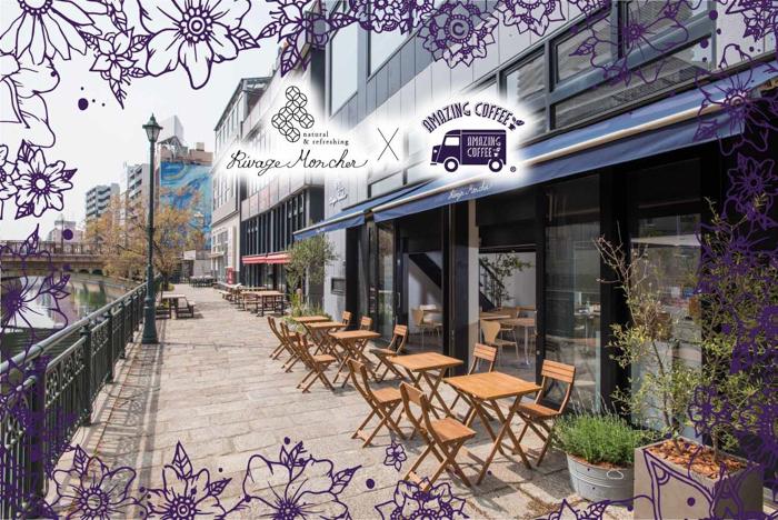 EXILE TETSUYAプロデュース「AMAZING COFFEE」が名古屋でPOP UPカフェを出店