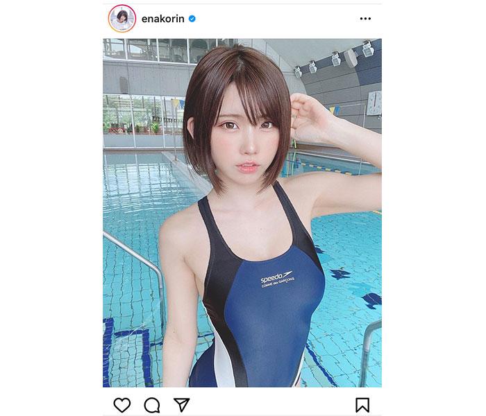 えなこ、透明美肌に見惚れる競泳水着のオフショット公開!