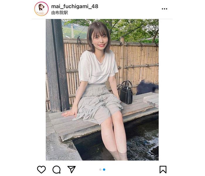 HKT48 渕上舞、由布院駅の足湯を堪能!「ゆっくり温泉にも入りたいな〜」