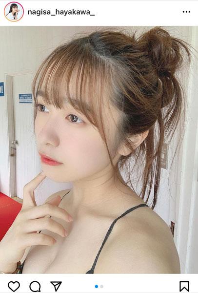 早川渚紗、透き通る美肌が色っぽい至近距離ショット!
