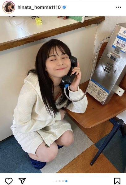 NGT48 本間日陽、同棲感あふれる彼女風ショットを大公開