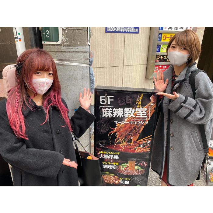 バイオリニスト Ayasa、二胡奏者・桐子と激辛料理に舌つづみ!「食べっぷりが最高にヤバかったです」