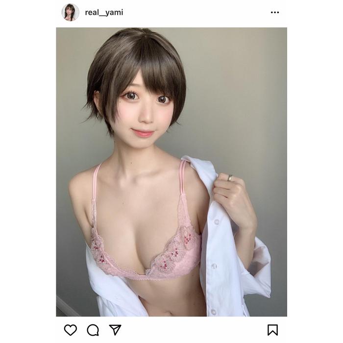 中国人美少女コスプレイヤー Yami、ショートカットでセクシーなランジェリー姿を披露!「くびれがいいね」