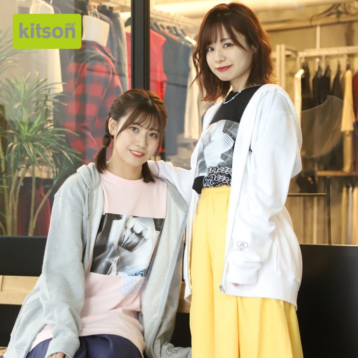 SKE48 青木詩織&荒井優希のユニット「おしゆき」がファッションブランド「kitson me」とコラボ!