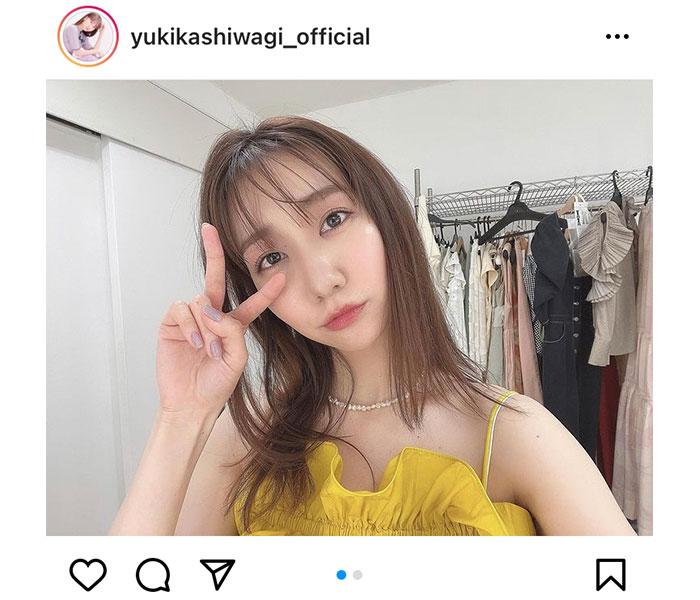 AKB48 柏木由紀、自撮りのピースサインにファンドキドキ「破壊力抜群のかわいさ」