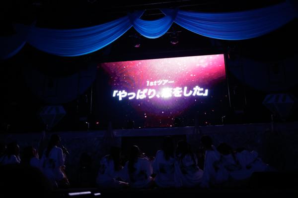 ≠ME(ノットイコールミー)、初の有観客単独コンサートで1stツアー開催を発表