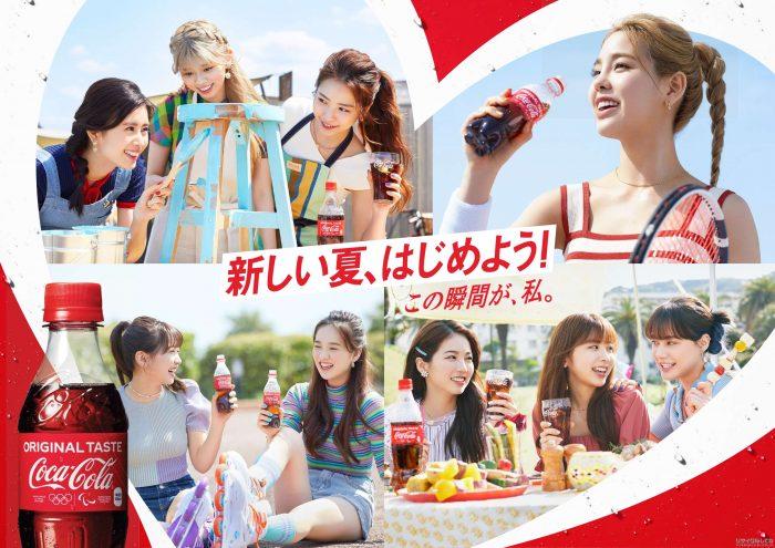 NiziU出演のコカ・コーラ新CMが6/28より公開決定