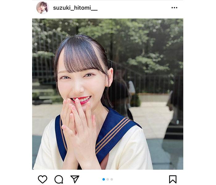 "≠ME(ノイミー)鈴木瞳美、""最高""の同級生ショットに歓喜の声ぞくぞく!"
