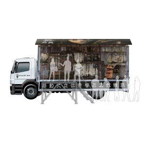 """【インタビュー】世界的特殊メイクアップアーティストAmazing JIROが、自身プロデュースのお化け屋敷『無顔』を語る!新感覚の""""移動式お化け屋敷""""とは?"""