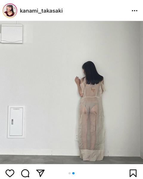 高崎かなみ、スケスケワンピースのオフショット公開「ビリビリになりました笑」