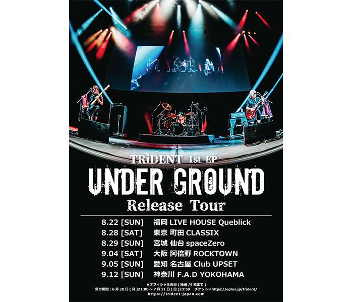 TRiDENT、1st EP『UNDER GROUND』リリース決定!リリース・ツアーも全国6ヶ所で開催