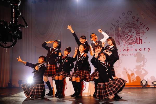 さくら学院、6月5日に配信ライブ「10th Anniversary さくら学院☆2020〜The Days〜」を開催。