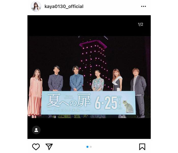 清原果耶が映画公開記念イベントを投稿