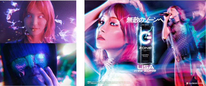 LiSA、yamaがエナジードリンク「ZONe」の新CMに出演