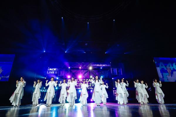 櫻坂46・井上梨名、原田葵、松田里奈らフォーメーション3列目メンバーによるライブ『BACKS LIVE!!』終幕!