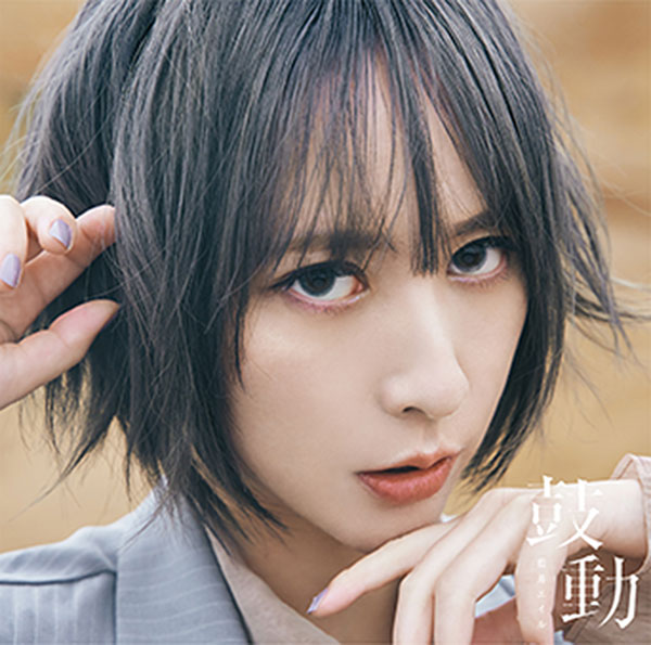 藍井エイル、新曲「アトック」がTVアニメ「BLUE REFLECTION RAY/澪」第2クールOP主題歌に決定!