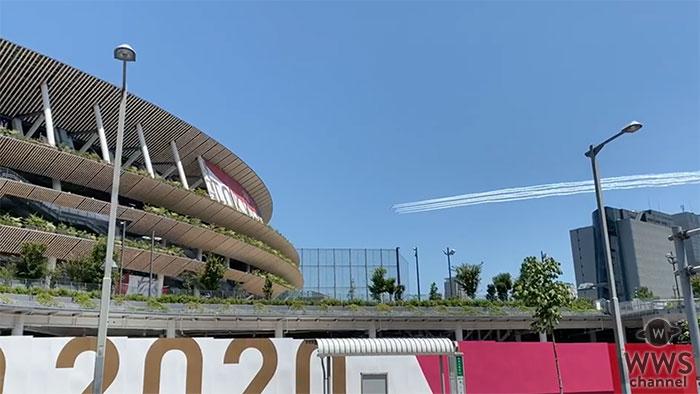 東京2020オリンピック・五輪のマークを描くブルーインパルスの予行演習が話題に!