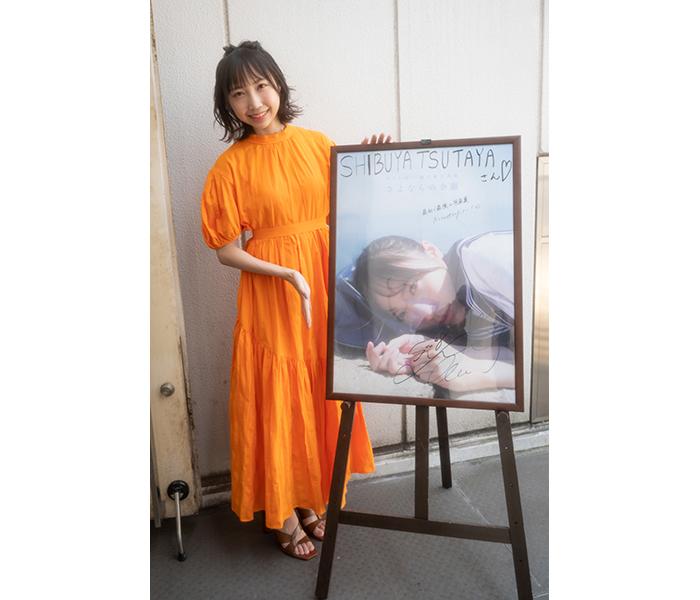 STU48 薮下楓、卒業前の最後のサインイベントが終了!