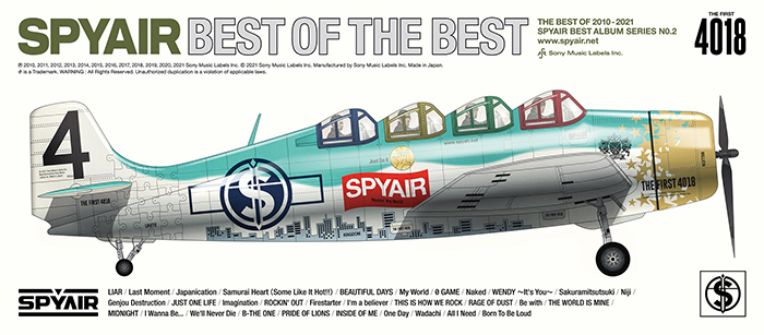 SPYAIR、ベストアルバムを携えての全国ホールツアー開催決定!