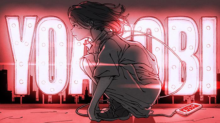YOASOBI、最新曲「三原色」がNTTドコモ「ahamo」第3弾CM曲に!