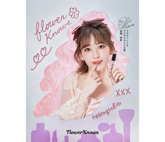 ViVi10月号通常版で宮脇咲良がアジアブランド大使をつとめるコスメブランド「Flower Knows」の豪華付録が実現!