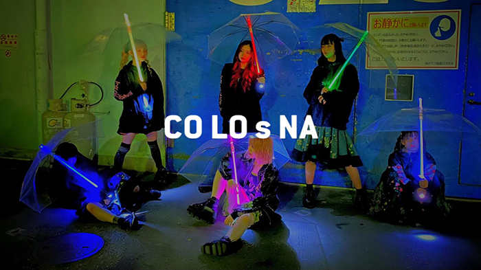 ZOC、ニューアルバム「PvP」より今の社会への宣戦布告となる新曲「CO LO s NA」のMVを公開!