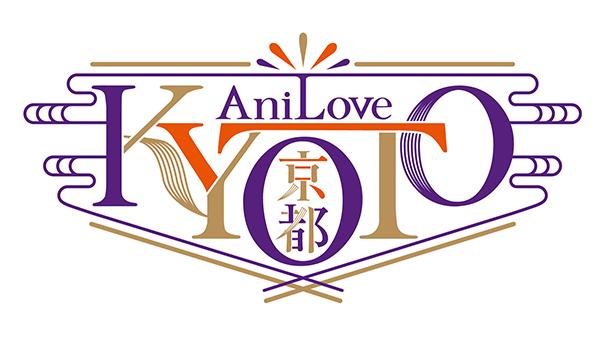 内田彩、7月18日にロームシアター京都で行う初のシンフォニックコンサートのオンライン配信が決定!
