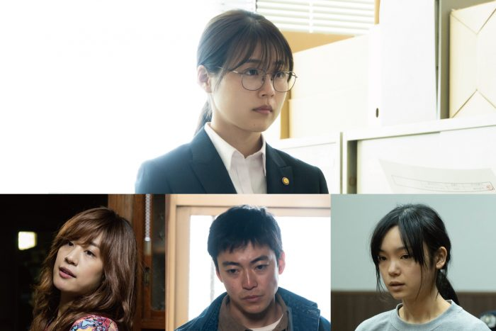 有村架純主演ドラマ「前科者」に石橋静河、大東駿介、古川琴音が出演