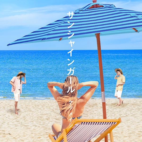ケツメイシ、7月に2曲連続配信決定!さらに配信サービスキャンペーンも決定!