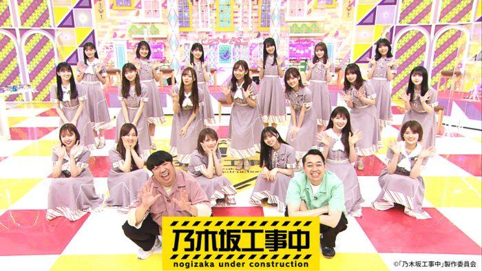 乃木坂46レギュラー番組「乃木坂工事中」のBlu-ray第4弾収録内容が発表