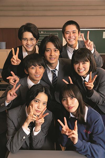 阿部寛、長澤まさみ、東大専科生徒の特別企画満載「ドラゴン桜」公式メモリアルブックが発売!