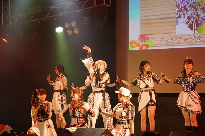 アップアップガールズ(仮)が「UNIDOL2021 Summer」関東予選2日目のステージにゲスト出演!