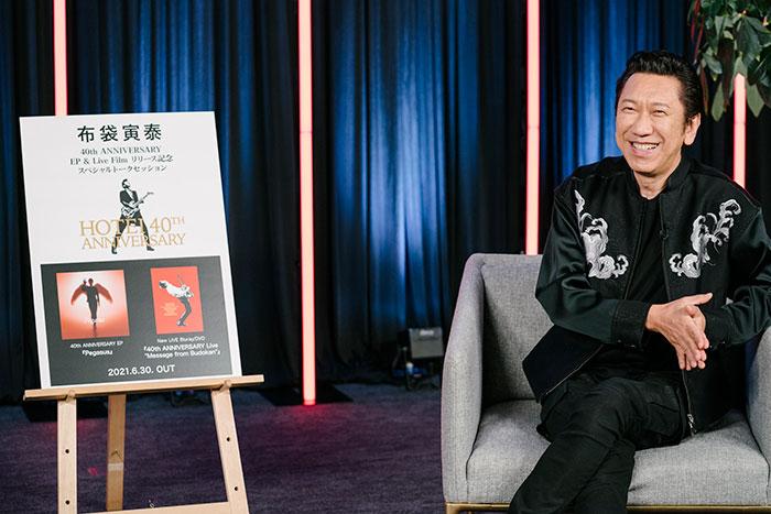 布袋寅泰、リリース記念オンライン・イベント開催!映画『Still Dreamin' 〜布袋寅泰 情熱と栄光のギタリズム~』の制作も発表!