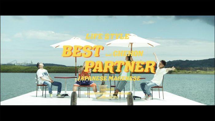 LIFE STYLE、ニューアルバムから『BEST PARTNER』MV公開