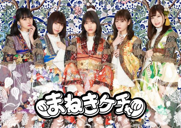 AKB48 チーム8、イコラブ、ニジマスの出演決定!「TIF2021」第1弾出演者発表