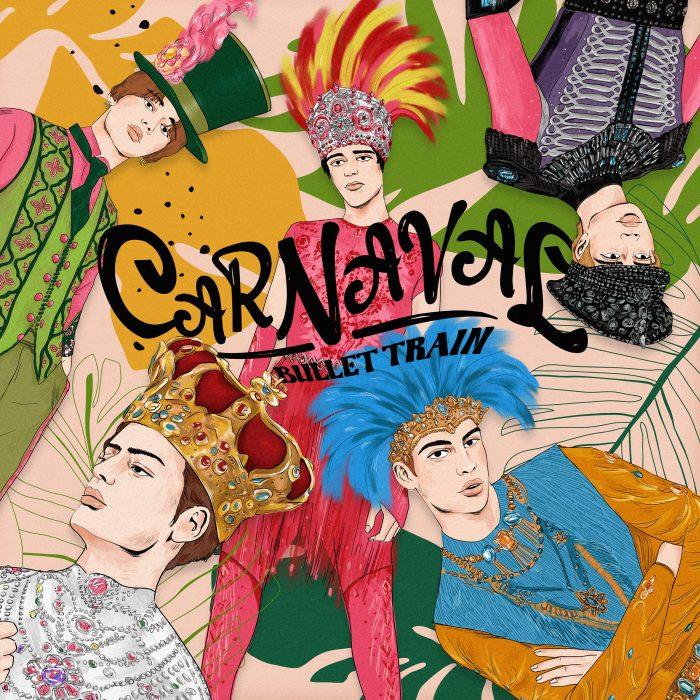 超特急、新曲『CARNAVAL』のジャケット写真公開