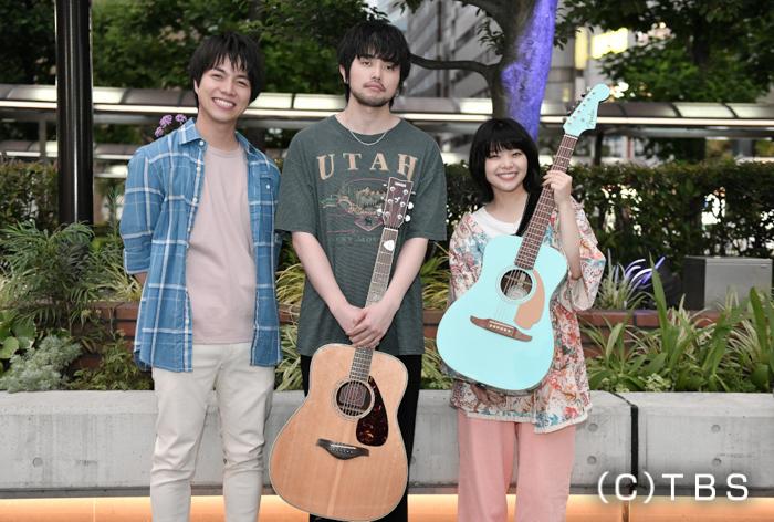 King Gnu 井口理、重岡大毅主演ドラマ「#家族募集します」に出演「あたたかい目で観ていただけたら」
