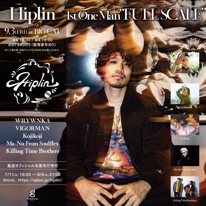 Hiplin、初のワンマンライブにWILYWNKA、VIGORMANらが出演