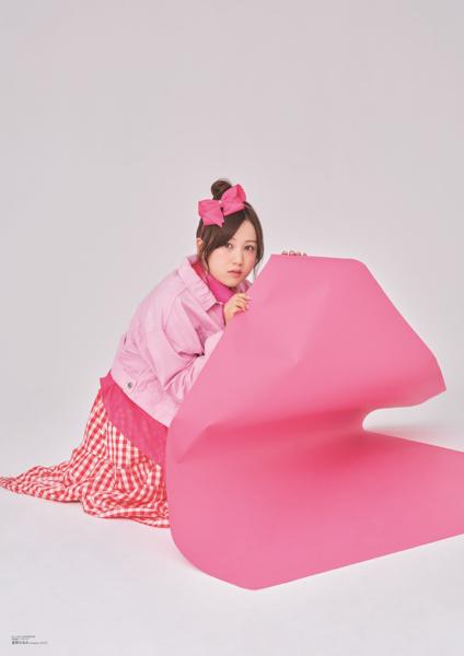 乃木坂46 星野みなみ、アイドルの王道・高めツインテールで表紙を飾る!<B.L.T.2021年9月号>