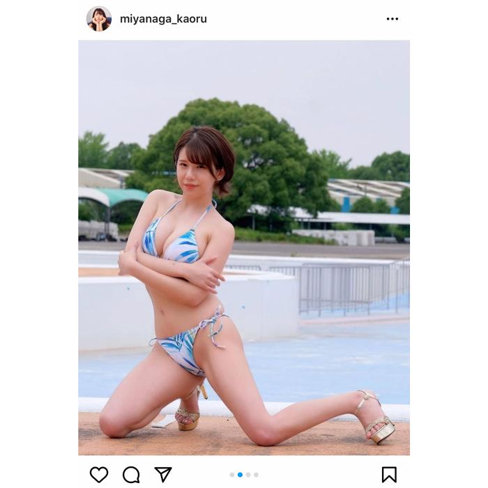 宮永薫、スタイル抜群なビキニショットで悩殺!「セクシー過ぎる」