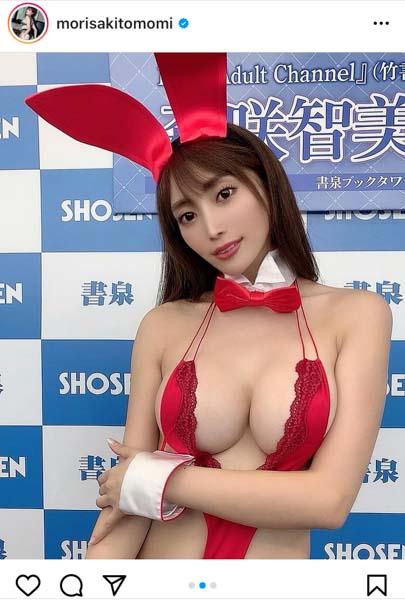 森咲智美、攻めのバニーガールショットで誘惑