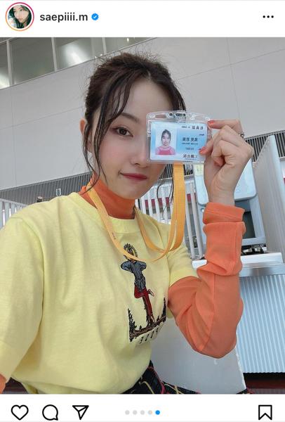 村瀬紗英、ドラマ「彼女はキレイだった」の現場オフショット公開