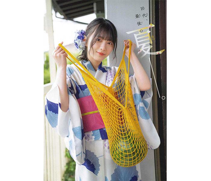 櫻坂46 森田ひかる、10代最後の浴衣&制服グラビア披露!「10代最後の私を楽しんでください」