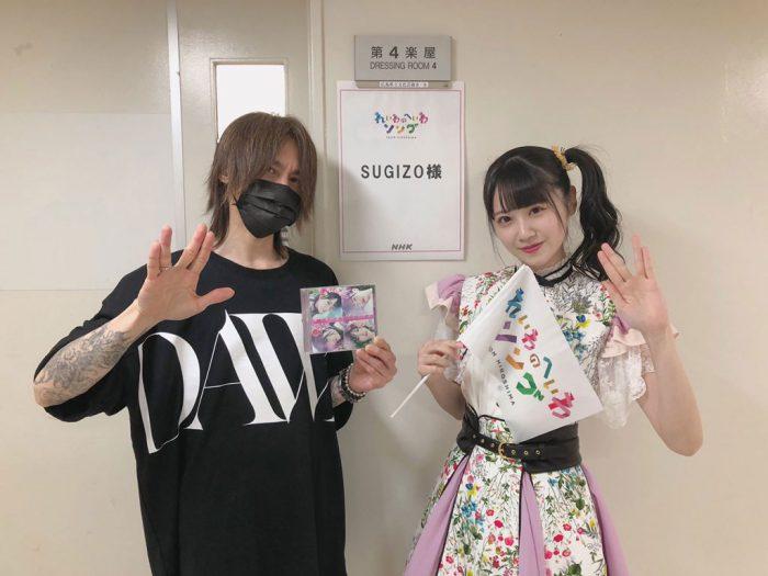 STU48 中村舞、SUGIZOとの2ショットに歓喜!「感無量でございます」