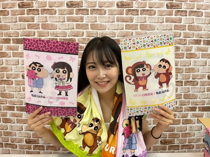 NMB48 白間美瑠と「クレヨンしんちゃん」のコラボグッズが発売決定!