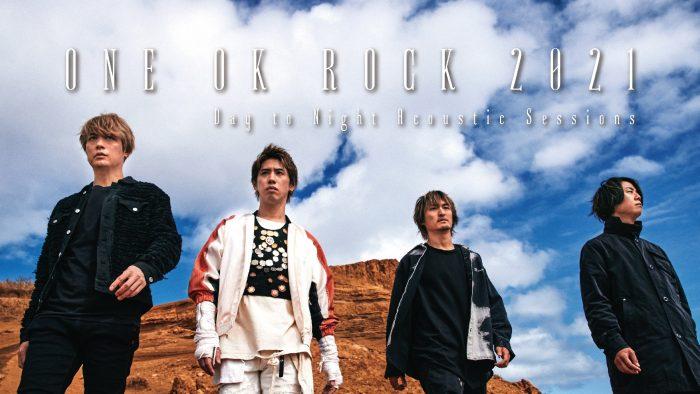 ONE OK ROCK、アコースティックライブ配信期間が延長決定
